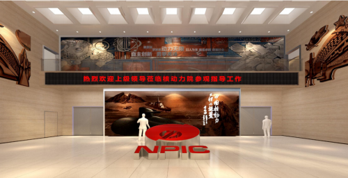 重庆公司展厅设计制作